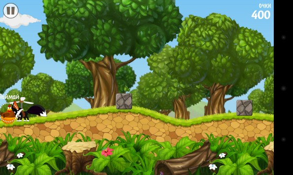 Flying Fox  - игра-аркада на Android
