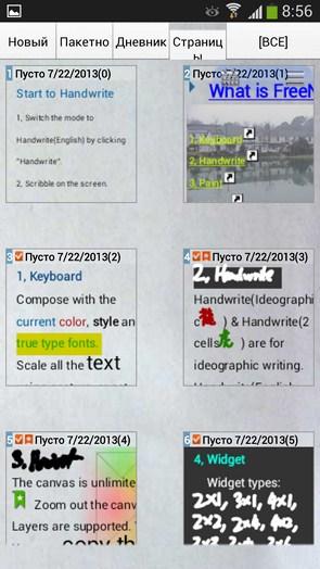 FreeNote - блокнот на смартфоны Android