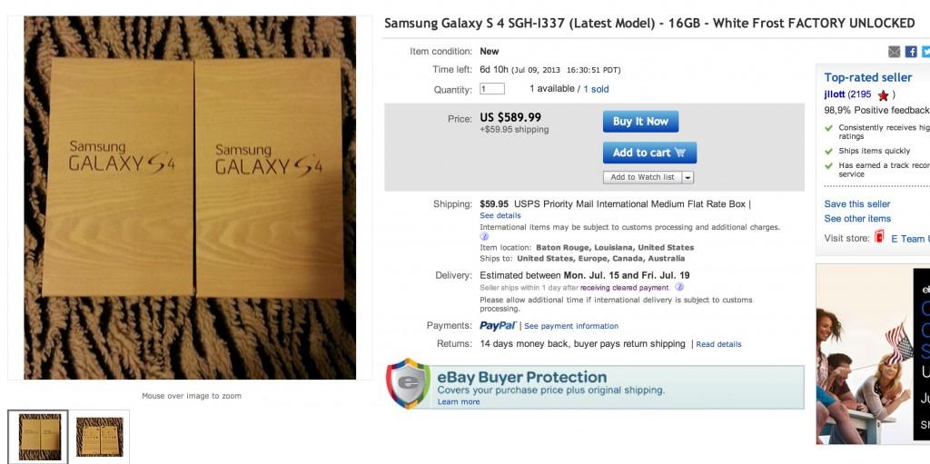 Цена на Галакси С4