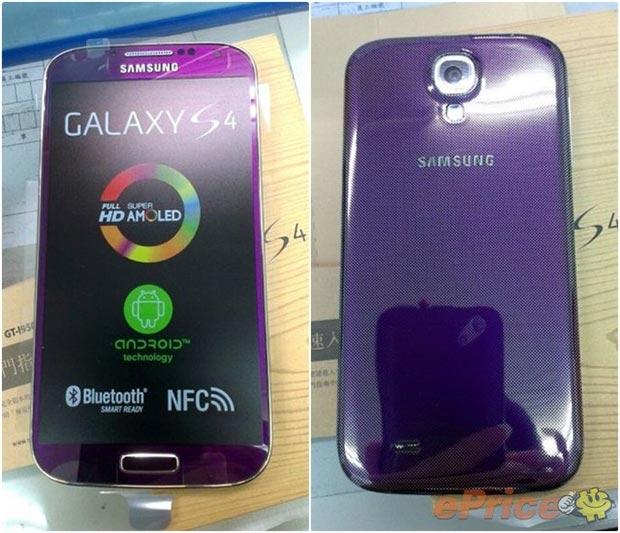 Фото Galaxy S4 в цвете Purple Mirage