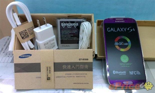 Фотография Galaxy S4 в цвете Purple Mirage