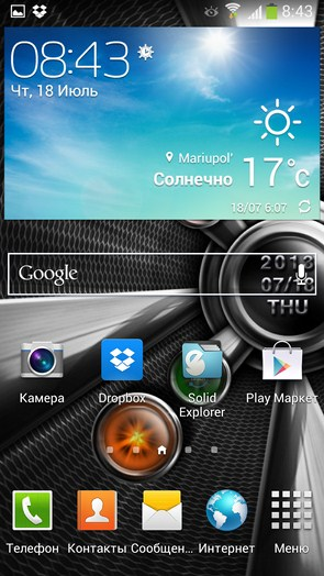 Glossy Metal - живые обои на смартфоны Android
