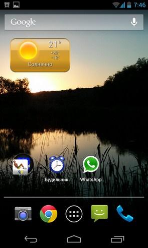 HD Widgets - стильные виджеты на смартфоны Android
