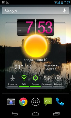 HD Widgets - программа виджетов на Samsung Galaxy S4