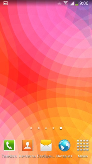 Jelly Bean Circle HD - интерактивные обои на Android