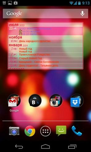 Jorte - органайзер на Samsung Galaxy S4
