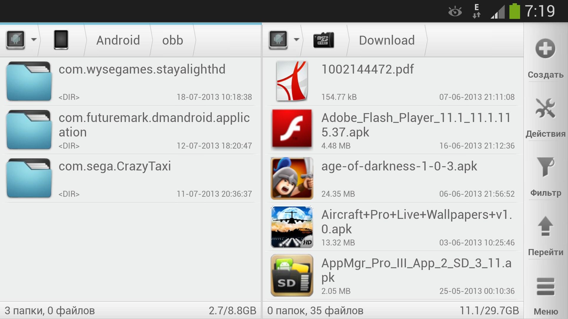 Игры на андроид с кэшем 4pda
