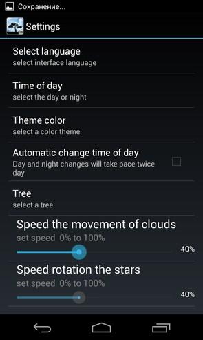 Nature Pro HD Live Wallpaper - интерактивные обои на Samsung Galaxy SIV