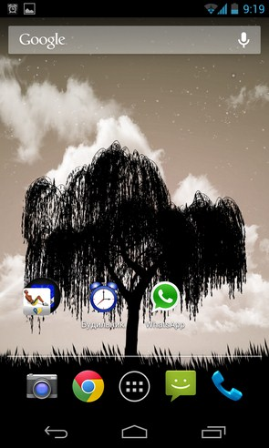 Nature Pro HD Live Wallpaper - живые обои на Android