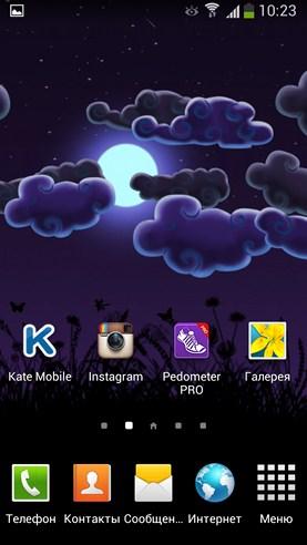Night Nature HD - анимированные обои на Samsung Galaxy S4