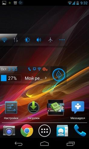 Nova launcher - лаунчер на рабочий стол Samsung Galaxy S4