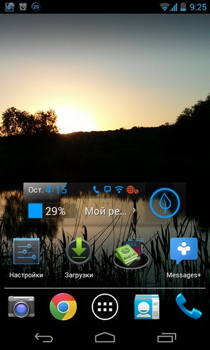 Nova launcher - приложение на Android