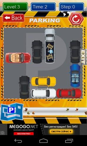 Parking - логическая игра на Galaxy SIV