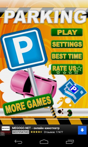 Parking - головоломка на Android