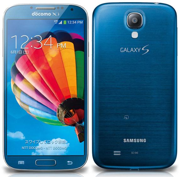 Galaxy S4 Mini в цвете Blue Arctic