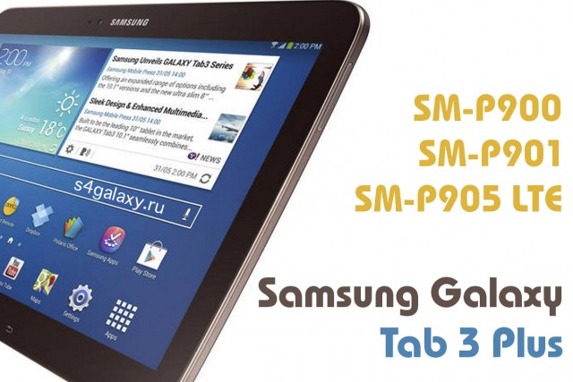 Новости о Samsung Galaxy Tab 3 Plus SM-P900