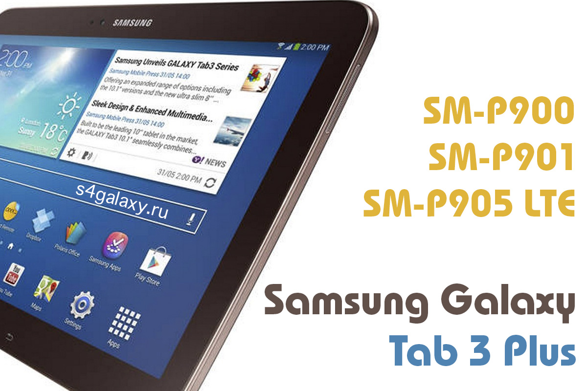 Samsung Galaxy Tab 3 Plus SM-P900