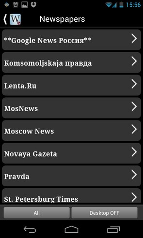 Клиент Википедии на Samsung Galaxy S4