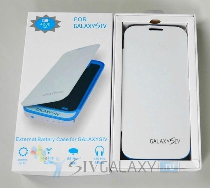 Аккумулятор для Galaxy S4 вместе с Flip Cover