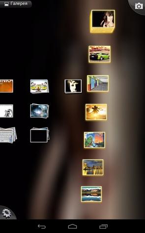 Cool 3D Gallery - альбомы