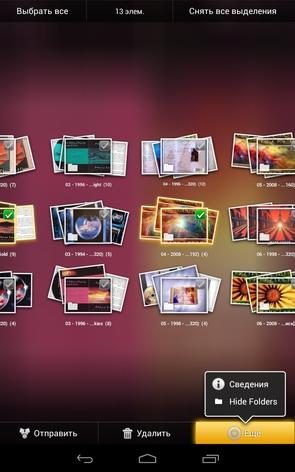 Галерея Cool 3D Gallery для Galaxy S4