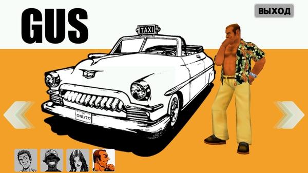 Игра Crazy Taxi 3D - водитель