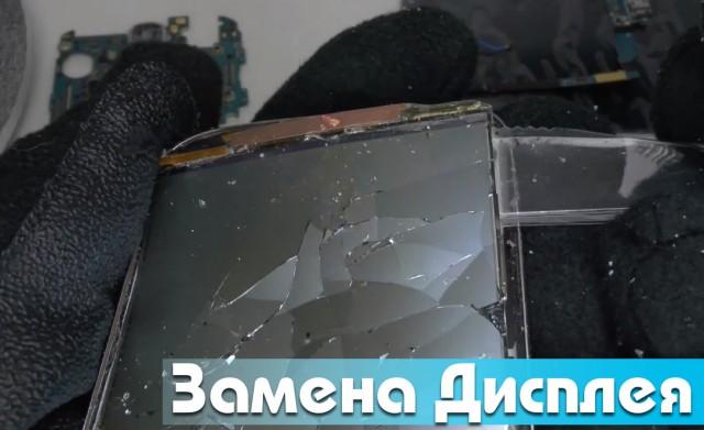Как заменить стекло и дисплей на Galaxy S4