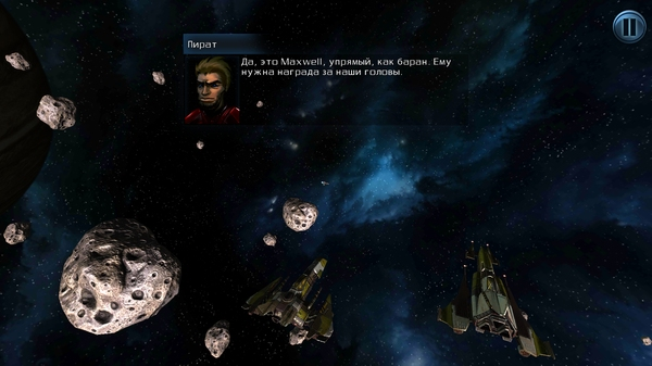 Galaxy on Fire 2 HD - в космосе