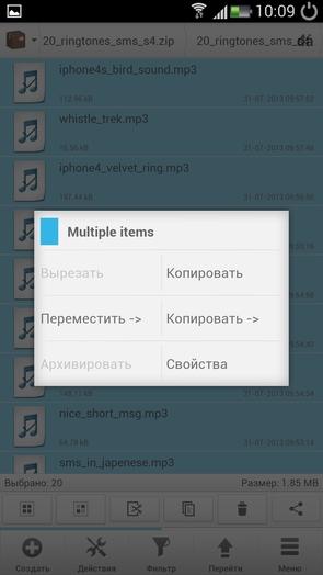 Копирование рингтонов на SMS в Galaxy S4