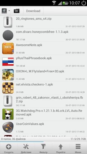 Звуки на SMS - установка мелодии в Galaxy S4