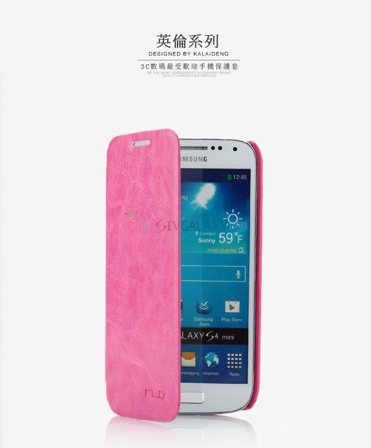 Чехол из кожи для Galaxy S4 Mini I9190 и I9192
