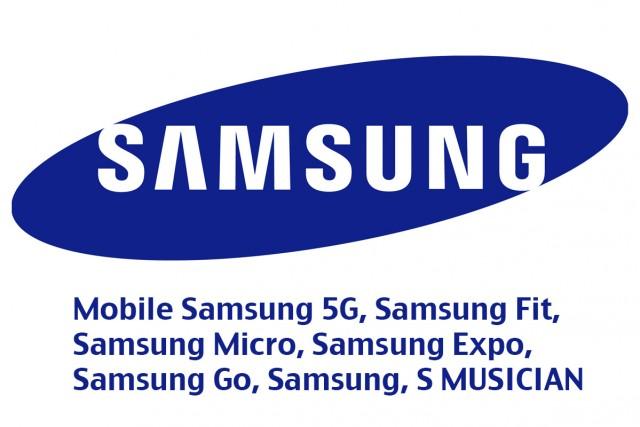 Зарегистрированы торговые марки Samsung Micro, Samsung Go и другие!