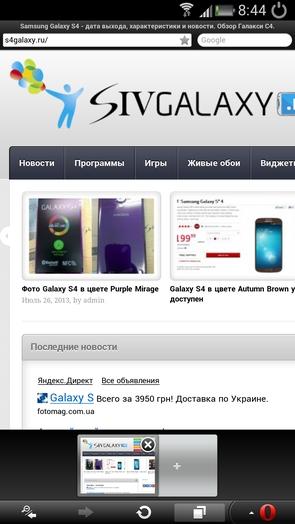 Opera Mobile Classic 12.1