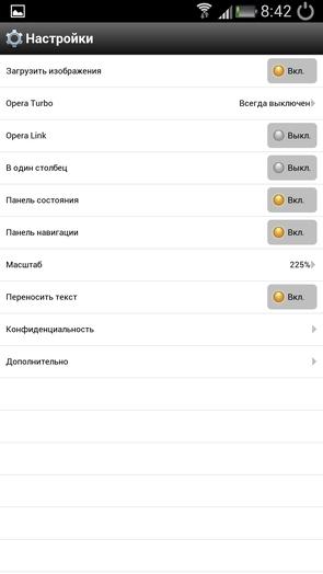 Opera Mobile Classic 12.1 - настройки