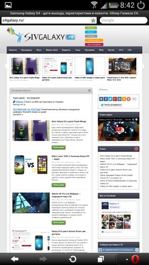Opera Mobile Classic 12.1 для планшетов Samsung Galaxy