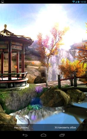 Oriental Garden 3D - живые обои для Galaxy S4