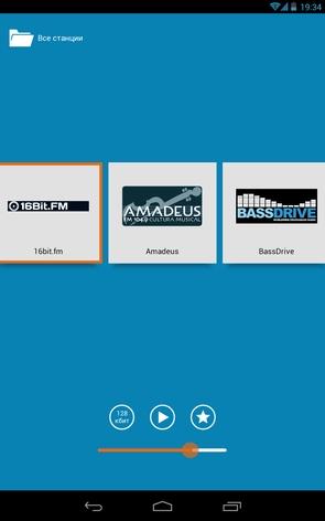 RadioActive - онлайн радио для Galaxy S4, S3 и Note 2