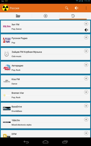 RadioActive - онлайн радио в Galaxy S4