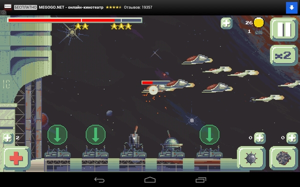 Retro Space TD - классный Tower Defense для Galaxy S4