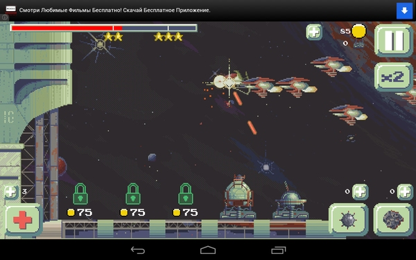 Retro Space TD для Android