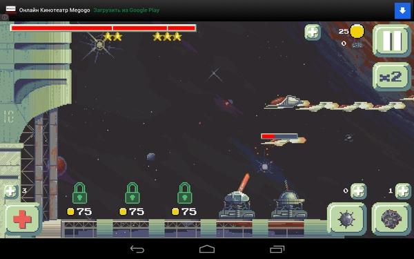 Tower Defense для Galaxy S4