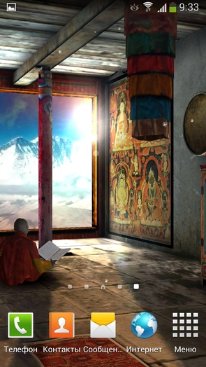 Обои Tibet 3D Free для Galaxy S4