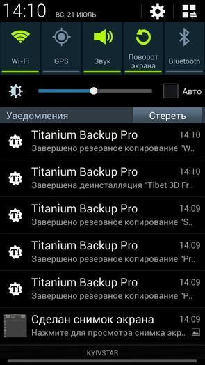 Titanium Backup 6.0.5.1 в строке уведомлений