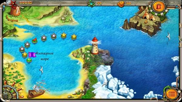 Сокровища Арабеллы - карта