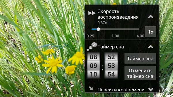 VLC Player - воспроизведение видео