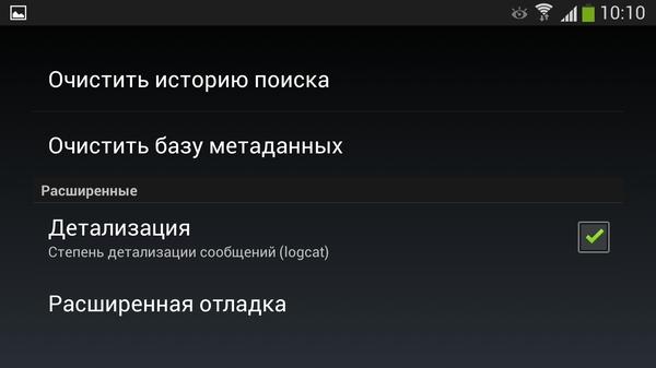 VLC Player - настройки приложения