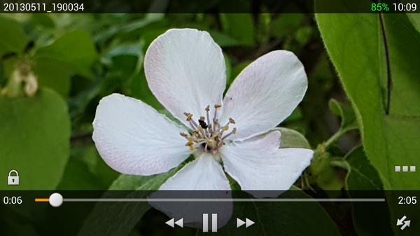 VLC Player - плеер видео
