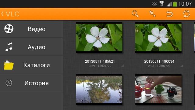 VLC Player - известный плеер для Galaxy S4