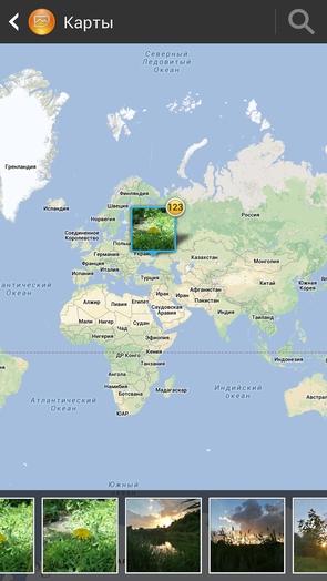 Xperia Z Gallery - альбомы на карте
