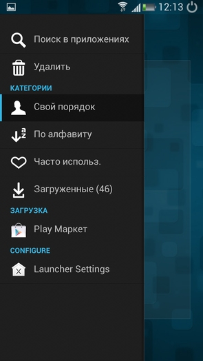 Xperia ZU Honami Launcher - меню